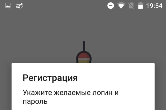 Приложение для ОС Android 10 - kwork.ru