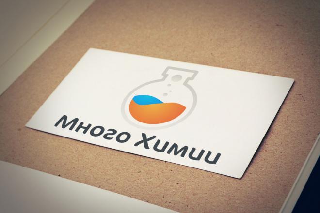 Современный логотип. Исходники в подарок 21 - kwork.ru