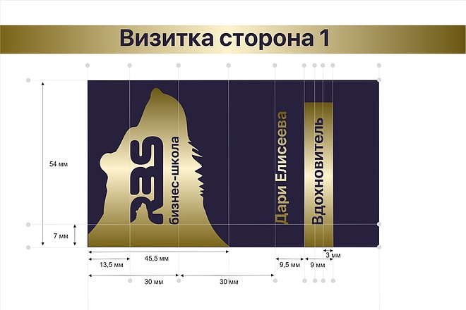 Разработка brand book 17 - kwork.ru