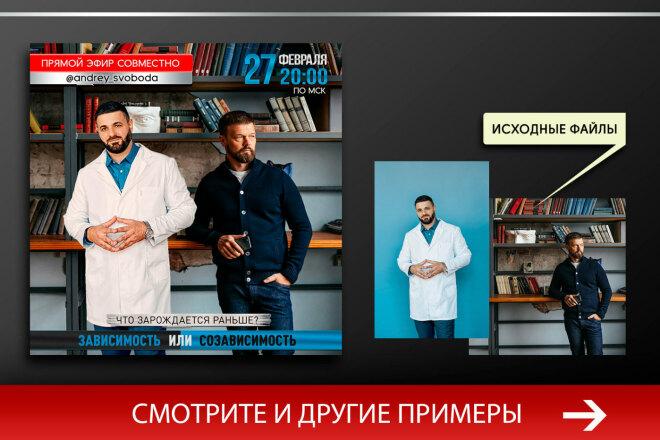 Баннер, который продаст. Креатив для соцсетей и сайтов. Идеи + 56 - kwork.ru