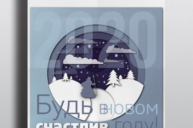 Дизайн коммерческого предложения 9 - kwork.ru