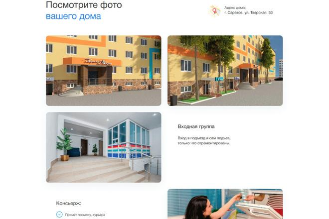 Верстка с Вашего любого макета или же с картинки 4 - kwork.ru