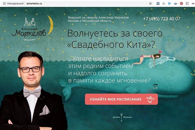 Дизайн логотипов. 24 часа в сутки. 7 дней в неделю 29 - kwork.ru