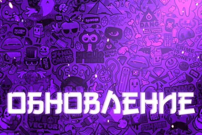 Логотип + Исходники 13 - kwork.ru