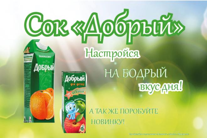 Закажите эксклюзивную визитку 6 - kwork.ru