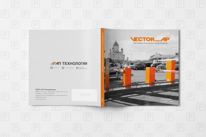 Разработаю стильный, запоминающийся дизайн буклета или брошюры 3 - kwork.ru