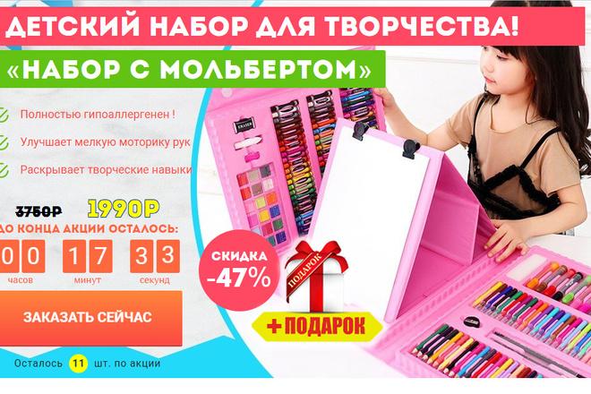 Качественная копия лендинга с установкой панели редактора 35 - kwork.ru