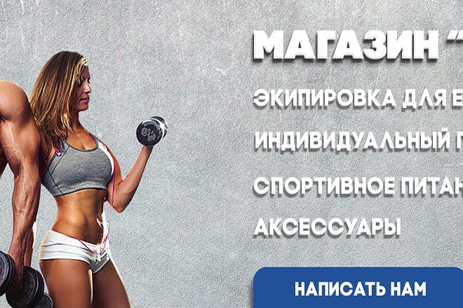 Дизайн соц. сети 1 - kwork.ru