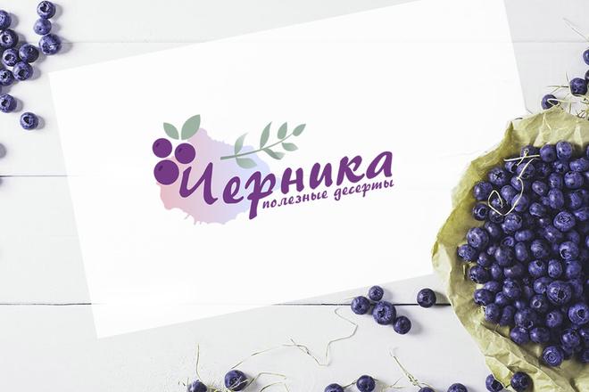 Логотип до полного утверждения 31 - kwork.ru