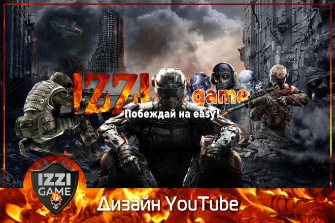 Шапка для канала YouTube 4 - kwork.ru
