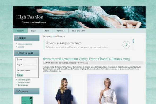Создам качественный сайт с SEO оптимизацией 4 - kwork.ru