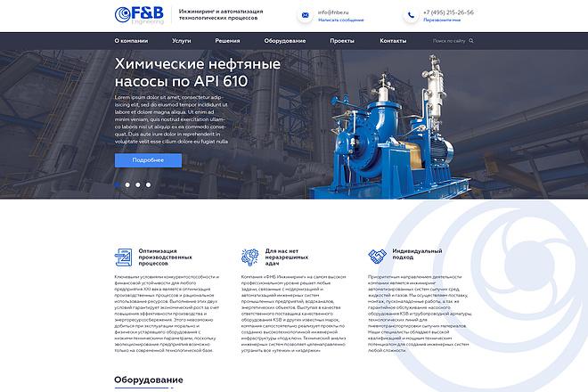 Дизайн страницы сайта 83 - kwork.ru