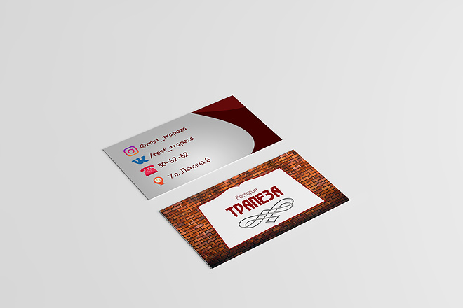 Современный дизайн двусторонней визитки. Бесплатный исходник PSD 3 - kwork.ru