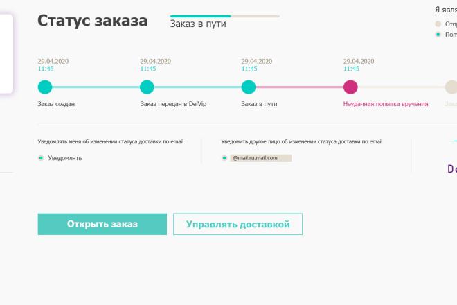 Дизайн сайта PSD 5 - kwork.ru