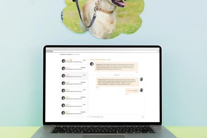 Создам дизайн страницы сайта 10 - kwork.ru