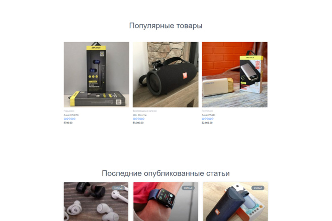 Создание сайта на WordPress 8 - kwork.ru