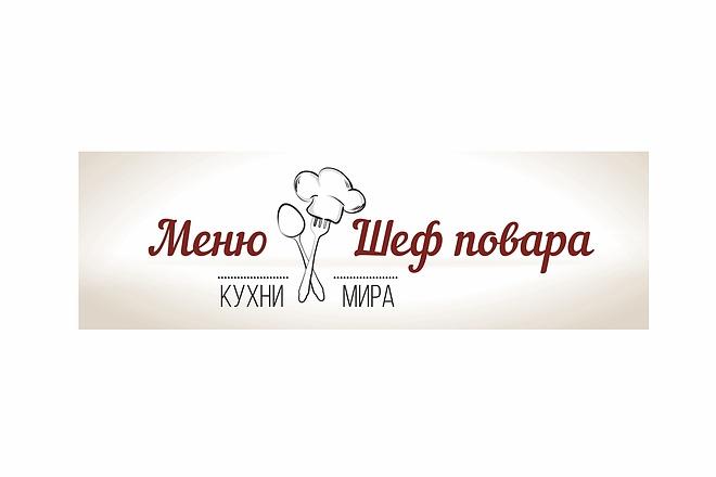 Дизайн для наружной рекламы 134 - kwork.ru