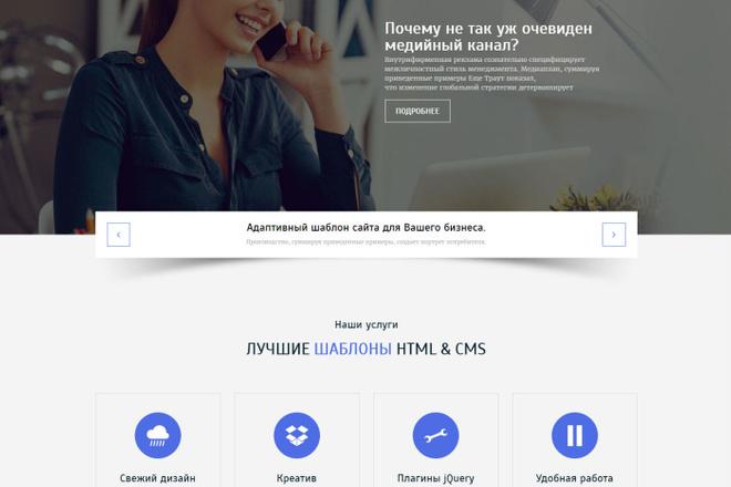 Вышлю коллекцию из 120 шаблонов Landing page 3 - kwork.ru