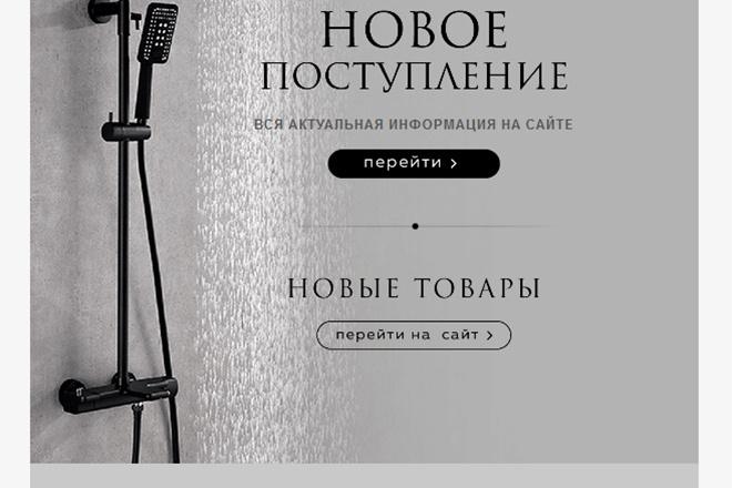 Сделаю адаптивную верстку HTML письма для e-mail рассылок 5 - kwork.ru