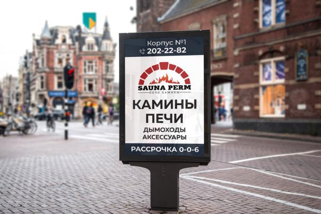 Дизайн баннера, билборда 5 - kwork.ru