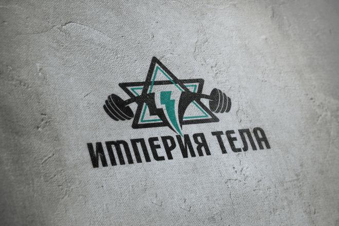 Разработаю винтажный логотип 83 - kwork.ru
