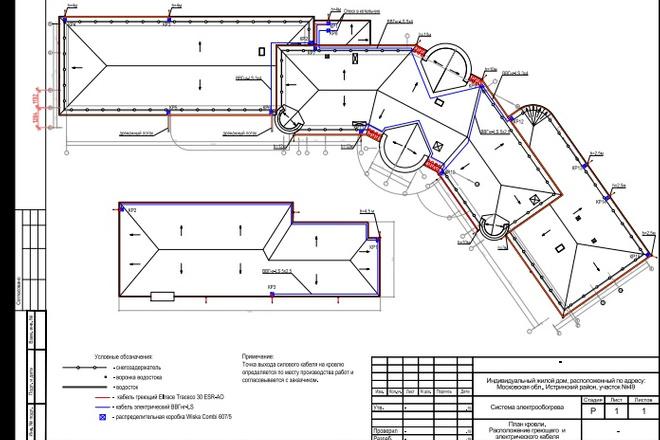 Чертежи в AutoCAD 60 - kwork.ru