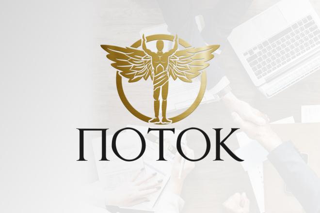 Экспресс логотип 4 - kwork.ru