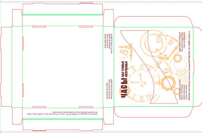 Подготовка макета упаковки к печати и вырубке 4 - kwork.ru