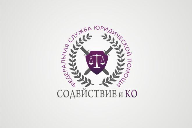 Логотип по образцу в векторе в максимальном качестве 12 - kwork.ru