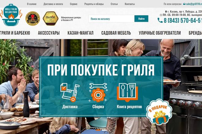 Натяну HTML шаблон на CMS Joomla 3. х 4 - kwork.ru