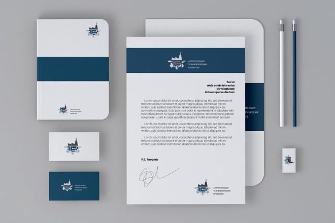 Разработаю логотип + подарок 20 - kwork.ru