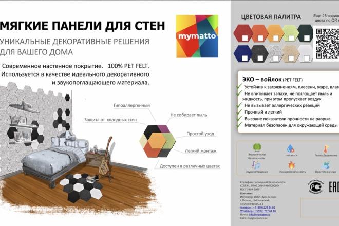 Дизайн упаковки, этикеток, пакетов, коробочек 2 - kwork.ru