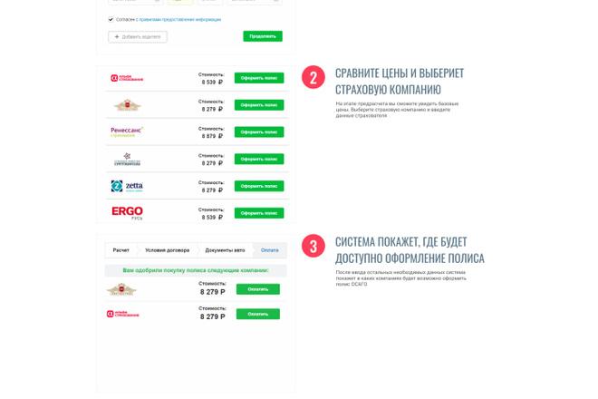 Уникальный дизайн сайта для вас. Интернет магазины и другие сайты 89 - kwork.ru