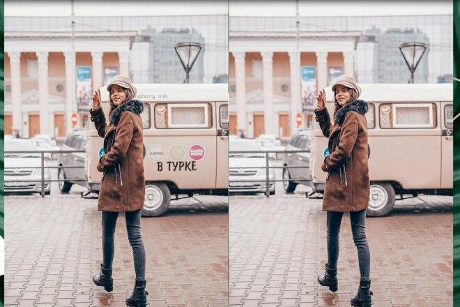 Быстрое удаление водяных знаков, мусора ненужных объектов с ваших фото 30 - kwork.ru