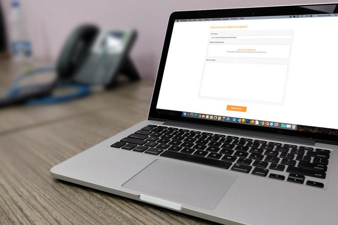 Создам дизайн страницы сайта 11 - kwork.ru