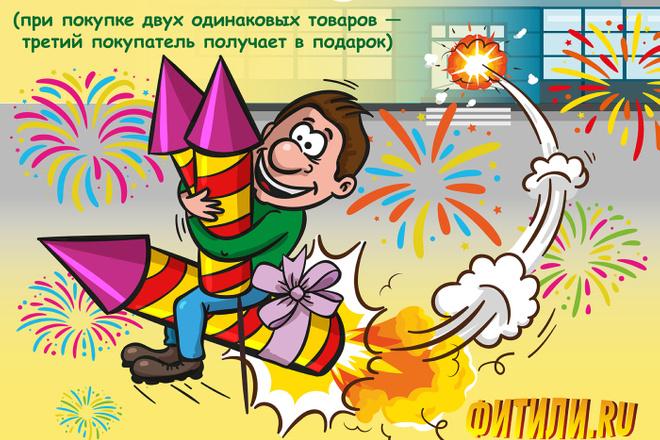 Нарисую для Вас иллюстрации в жанре карикатуры 37 - kwork.ru