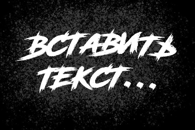 Создам логотип для вашей музыкальной группы 1 - kwork.ru