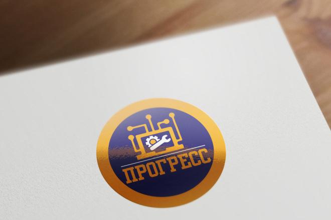 Сделаю логотип в круглой форме 89 - kwork.ru
