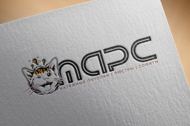 Лого по эскизу 8 - kwork.ru