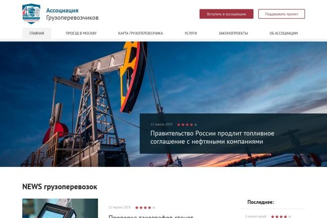 Верстка секции сайта по psd макету 6 - kwork.ru