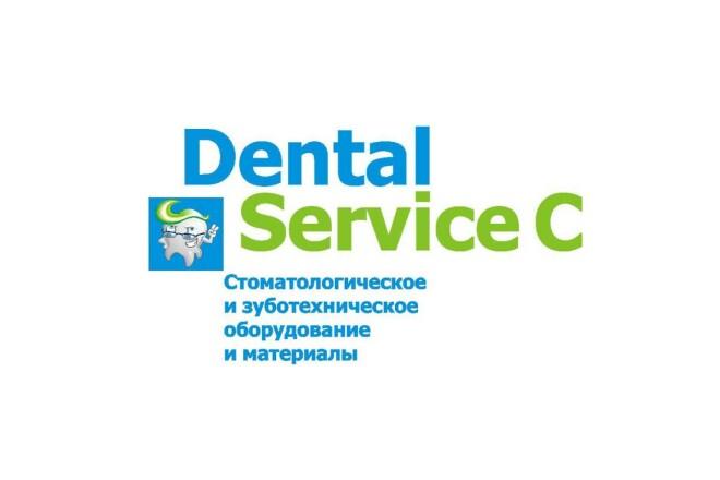 Логотип. Профессионально. Качественно. Недорого 5 - kwork.ru