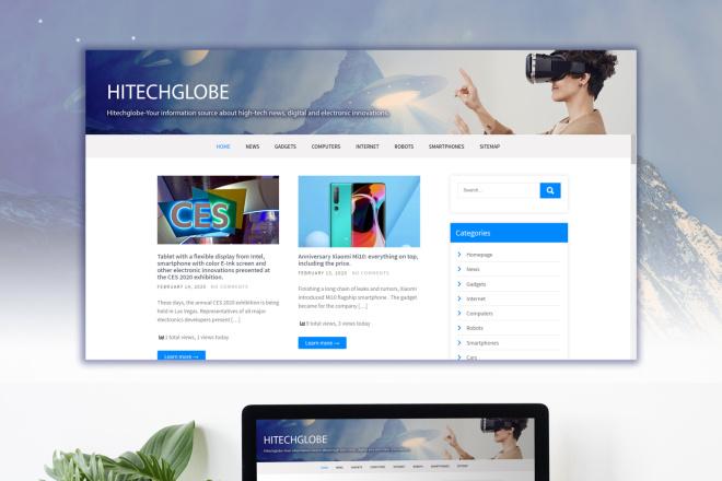 Создам шапку для сайта в 3 вариантах 9 - kwork.ru