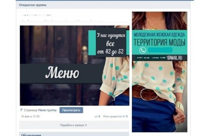 Создание логотипа. Креатив без Т. З. Три варианта на выбор. есть ОПЫТ 6 - kwork.ru