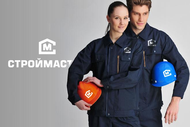 Логотип. Профессионально, Качественно 7 - kwork.ru