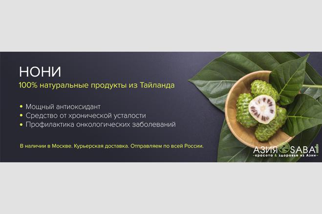Баннер на сайт 117 - kwork.ru