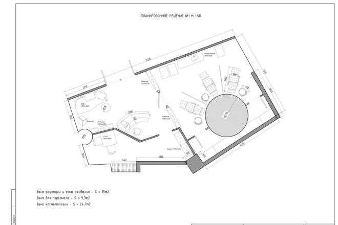 Планировочное решение вашего дома, квартиры, или офиса 22 - kwork.ru