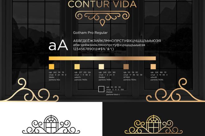Ваш новый логотип. Неограниченные правки. Исходники в подарок 78 - kwork.ru
