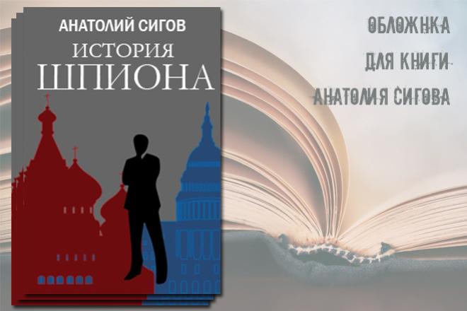 Фотоколлаж 6 - kwork.ru
