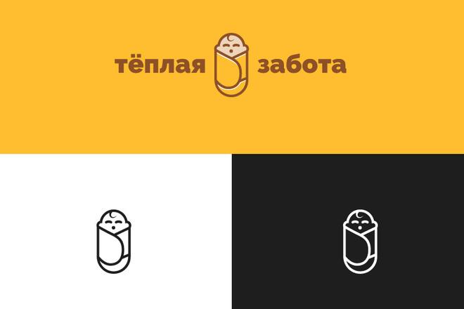 Разработка логотипа для сайта и бизнеса. Минимализм 90 - kwork.ru