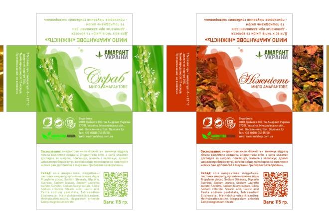 Разработка дизайна упаковки, подготовка макетов к печати 1 - kwork.ru